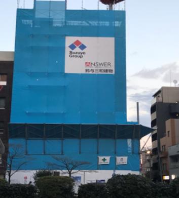 巣鴨1丁目A様マンション新築工事③